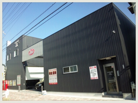 伊丹板金工場